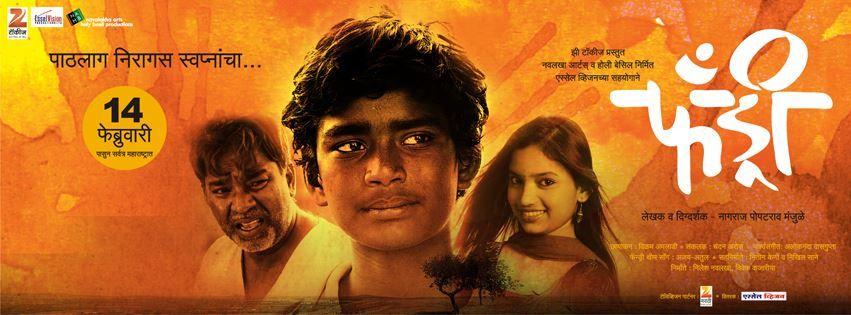 Fandry Marathi Movie Torrent Download - fasrboutique